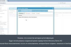 UserGate 4. Авторизация через Captive Portal.