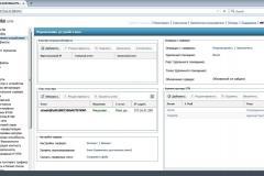 UserGate 4. Настройка Captive-портала для авторизации временных пользователей.